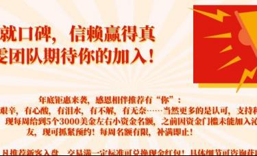 """柳沁雯2.13黄金交易盈利春节不""""打烊"""",附下周黄金操作建议"""