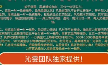 柳沁雯2.22黄金周交易再次开启新征程,附周一操作建议