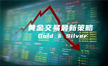 杨孺奕:2.23晚间黄金价格走势实时分析及白银td操作建议