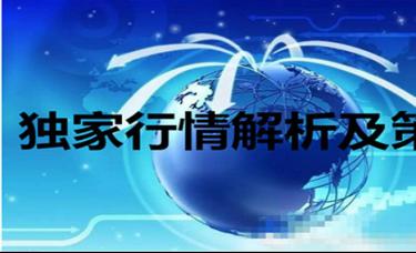 谭鑫晟:2.24黄金走势往复 晚间最新行情分析操作建议