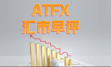 ATFX早评0224:外汇、黄金、原油,短线H4分析