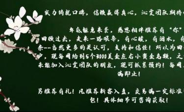 柳沁雯2.26黄金交易起来十八般武艺,附黄金操作建议