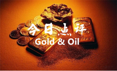 杨孺奕:2.27黄金下周多空单走势分析及美原油操作建议解套
