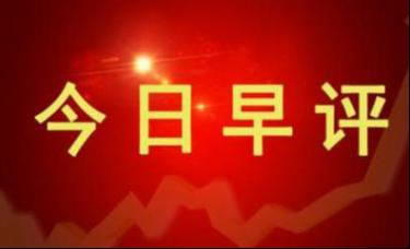 王霸金朝:黄金日内高抛低吸,原油继续做多!