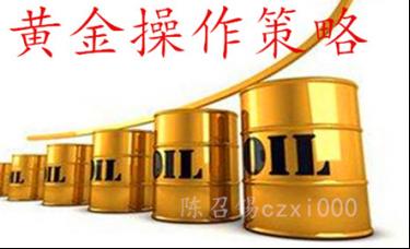 陈召锡3-2比特币近期走势如何;黄金原油晚间操作及策略分析解套