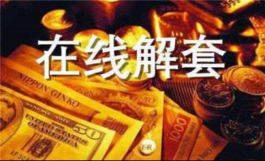 杨孺奕:3.3黄金白银现价涨跌分析,晚间小非农策略布局解套