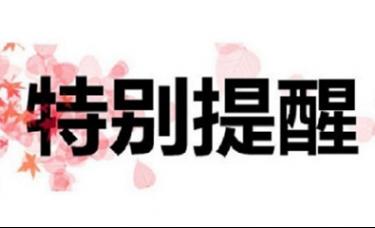 谭鑫晟:3.4黄金走势及日内多空操作关注欧盘选定
