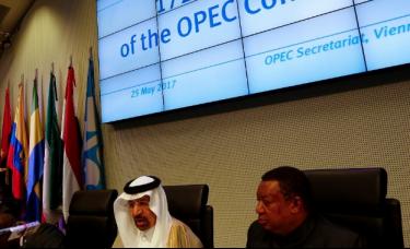 墨竹:欧佩克会议来了,原油市场将掀起腥风血雨?