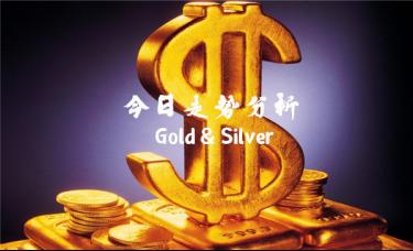 杨孺奕:3.6外汇黄金下周开盘操作建议及白银TD原油走势分析
