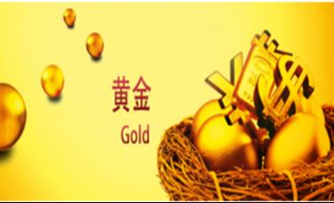 杨孺奕:3.7黄金下周操作建议及白银TD开盘走势分析附解套