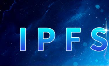 IPFS建立全球存储市场 FIL币最能与比特币相媲美