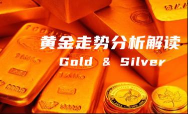王锦磊:黄金能否继续延续涨势?今日走势分析及操作建议