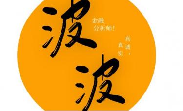 赵博文:黄金多头闻风丧胆,是继续加注还是短线出局!