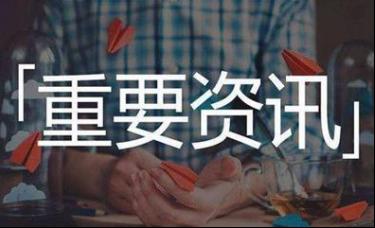 王锦磊:3.11刺激法案通过,最新黄金行情走势分析及操作建议
