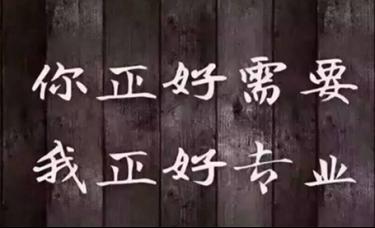 王锦磊 : 3.11黄金触及一周新高,几人欢喜几人愁?