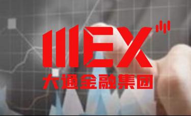 MEXGroup:大通金融快讯|美债收益率企稳,美元指数下跌空间或许有限