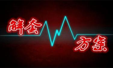 金浩霸金:3.13黄金沪银下周操作建议及原油开盘价格走势分析