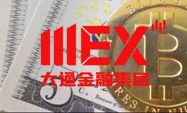 MEXGroup:大通金融头条  进击的比特币!触及60000美元/枚,日内涨超4%