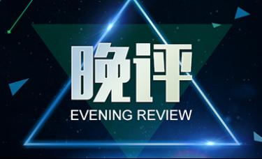 王锦磊 : 3.15今晚黄金依旧呈上升趋势!黄金走势分析