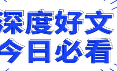 钟亿金:黄金新手投资指南》3.16现货黄金、沪银-白银TD价格走势操作建议
