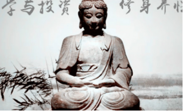 陈大宾3.16黄金行情布局、原油白银多空操作建议及走势分析