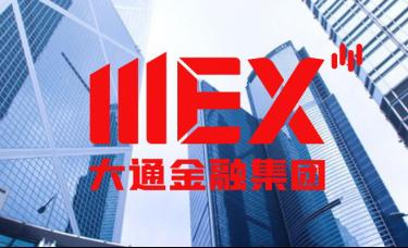 MEXGroup:大通港美股前瞻|经济预期升温,美股大幅上涨