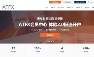 燃爆媒体圈!ATFX会员中心2.0系统受到行业媒体同步转发