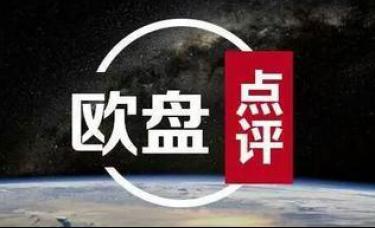 王霸金朝:黄金1736干空,1728止盈!