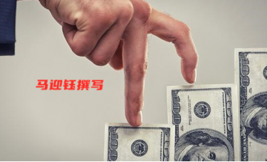 """马迎钰市场加息预期""""抢跑""""黄金触底信号关注这个"""