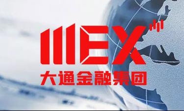 MEXGroup:大通金融快讯 美联储利率决议在即,汇市趋于谨慎