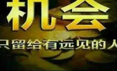 王铭鑫:黄金市场只要多学点技巧,少犯点错误,你会发现盈利并不难
