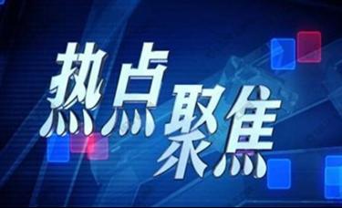 王锦磊:3.18美联储会议结束黄金迎来暴涨,今日黄金操作建议