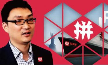 【拼多多】:不知不觉,拼多多竟成为中国最大的电商平台了!