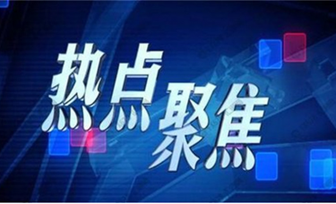 王锦磊:3.18黄金上涨已是必然?最新黄金走势分析