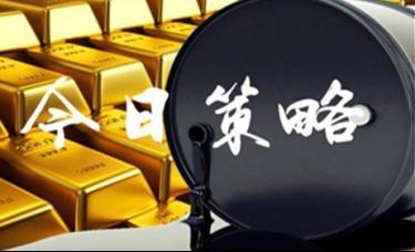 万金临:下周开盘最新走势分析建议,3.20黄金白银原油操作策略