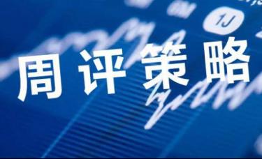 方华富:黄金震荡上升,下周关注1760-62阻力!