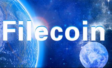 为什么大多数人拿得到却守不住Filecoin的长期价值?