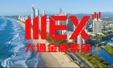 MEXGroup:大通金融晚报 美元受避险支撑上涨,商品货币全线大跌