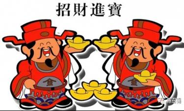 陈召锡3.23黄金多头策略提醒、国际黄金白银TD走向策略分析