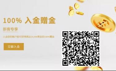MEXGroup:大通金融100%交易赠金,20,000美元轻松赢取!