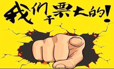万金临:《黄金讲堂》3.24今日黄金操作建议#今日黄金走势预
