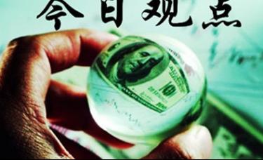 郭禹缘:鲍威尔释放鹰派言论,国际黄金或跌势重启后市分析。