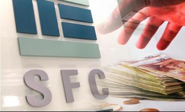 本周监管汇总:SFC、FMA、FSCA更新警示名单
