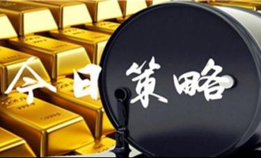 万金临:5.7黄金白银今日最新走势分析及白银TD纸黄金操作策略!