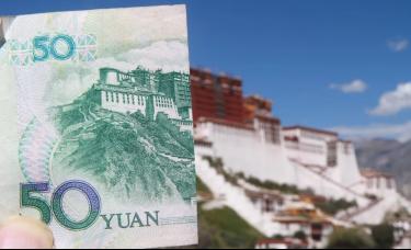 人民币大涨登上热搜!人民币对美元汇率逼近6.3 机构:或将进一步升至6.2