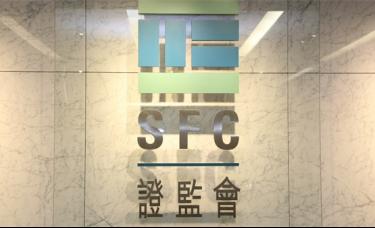 本周监管信息:香港证监会(SFC)将两家无牌实体和一可疑网站列入黑名单
