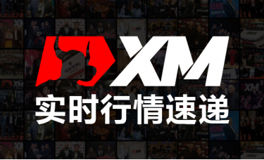 XM 8月2日外汇实战策略