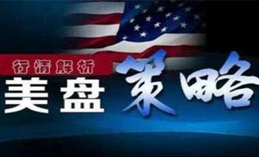 郑豪8.20黄金震荡格局未改,周线收官黄金美盘走势分析及操作建议