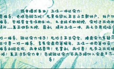 柳沁雯9.6黄金交易别害怕,告诉你如何收获,附操作建议