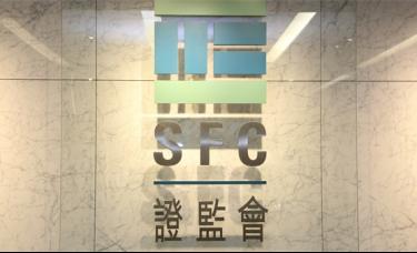 本周监管信息:香港SFC一连拉黑四家黑平台